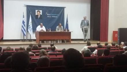 Ομιλία στην Πρέβεζα για την Συνταγματική Αναθεώρηση,στις 11 Ιουλίου 2016.