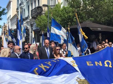 Από την επέτειο για τη μάχη της Κρήτης ως εκπρόσωπος του Προέδρου της Νέας Δημοκρατίας,στις 14 Μαΐου 2017.