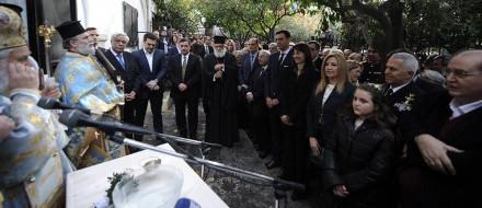 Αγιασμός Υδάτων στην Αθήνα,στις 06 Ιανουαρίου 2016.