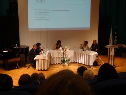 Από την εκδήλωση έναρξης του Δημοτικού Ελεύθερου Πανεπιστημίου του Δήμου Παπάγου – Χολαργού, στη συζήτηση με θέμα ''Σύγχρονοι προβληματισμοί για την παιδεία'', στις 17 Οκτωβρίου 2016.