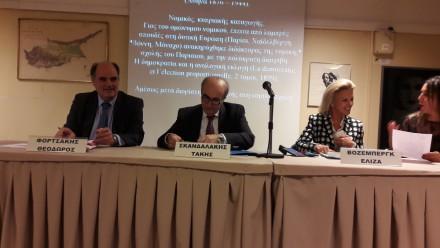 Από την εκδήλωση αφιερωμένη στην οικογένεια Σαριπόλων με εξαιρετικούς συνομιλητές, που έλαβε χώρα στην Ένωση Κυπρίων Ελλάδος στην Πλάκα,στις 14 Νοεμβρίου 2016.
