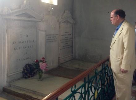 Στην Ιερά Μονή Υπεραγίας Θεοτόκου Πλατυτέρας στην Κέρκυρα, όπου βρίσκεται ο τάφος του Ιωάννη Καποδίστρια, το πολιτικό έργο του οποίου εμπνέει ακόμα και σήμερα,στις 05 Ιουλίου 2016.
