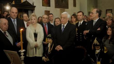 Δέηση για τον Αλέξανδρο Υψηλάντη στον Ιερό Ναό Παμμεγίστων Ταξιαρχών ,με την παρουσία του πρόεδρου της Δημοκρατίας Προκόπη Παυλόπουλου,στις 31 Ιανουαρίου 2016.