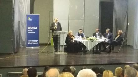 Από την εκδήλωση, που διοργάνωσε η ΔΗΜ-ΤΟ Κερατσινίου-Δραπετσώνας, στην οποία μίλησα με θέμα την Παιδεία. Την εκδήλωση παρακολούθησε πλήθος κόσμου και τοπικών παραγόντων,στις 14 Νοεμβρίου 2016.