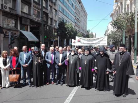 Πορεία κατάθεσης στεφάνου για τη Γενοκτονία των Αρμενίων,στις 23 Απριλίου 2017.