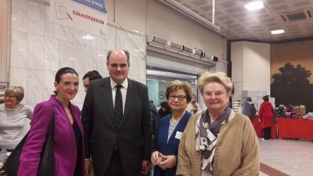 Απο το πανηγύρι της Αγάπης του Συλλόγου Το Εργαστήρι.Στην φωτογραφία (από δεξιά) με τις κυρίες Ζωή Κοντογιάννη και Μαρία Τουρκοχωρίτη από το Εργαστήρι και Χριστίνα Κόκοτα,στις 21 Μαρτίου 2017.